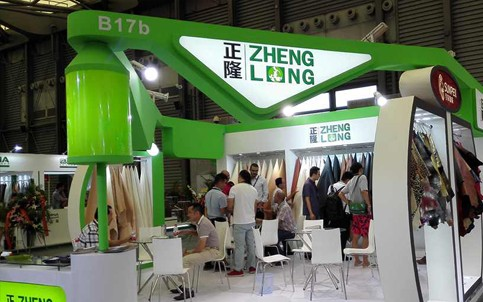 Zhenglong participated in 2016 Shanghai Leather Exhibition